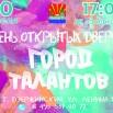 Безымянный-14Р45РТ5НТ.jpg